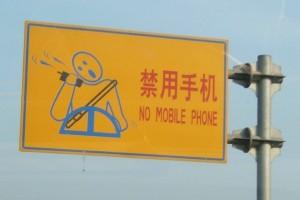 Mobile by Bret Arnett